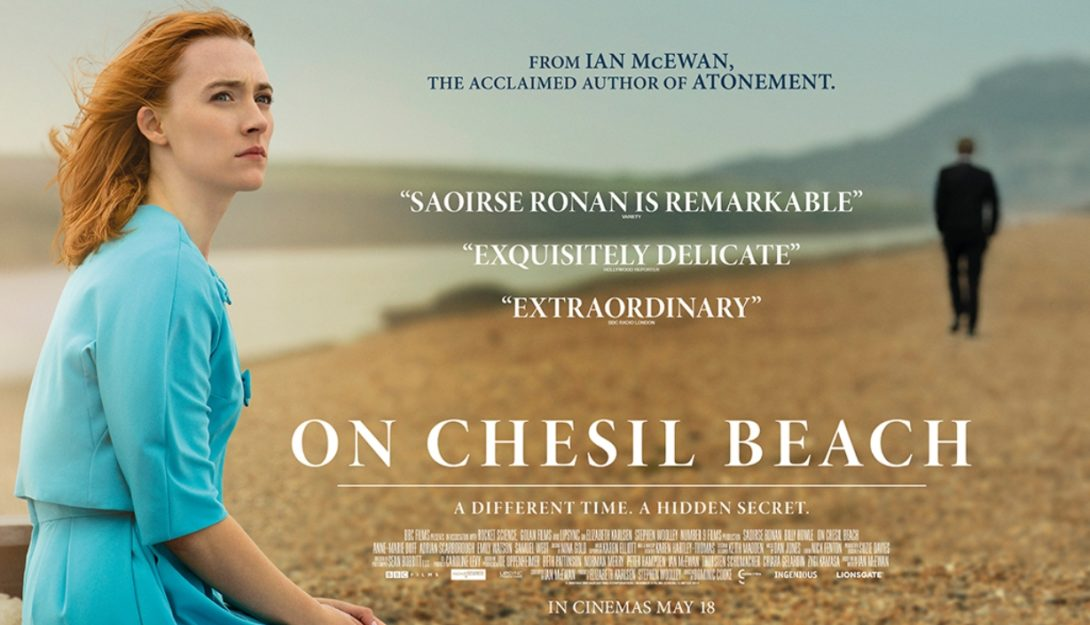 * SOLD OUT* FILM: On Chesil Beach (15) 6