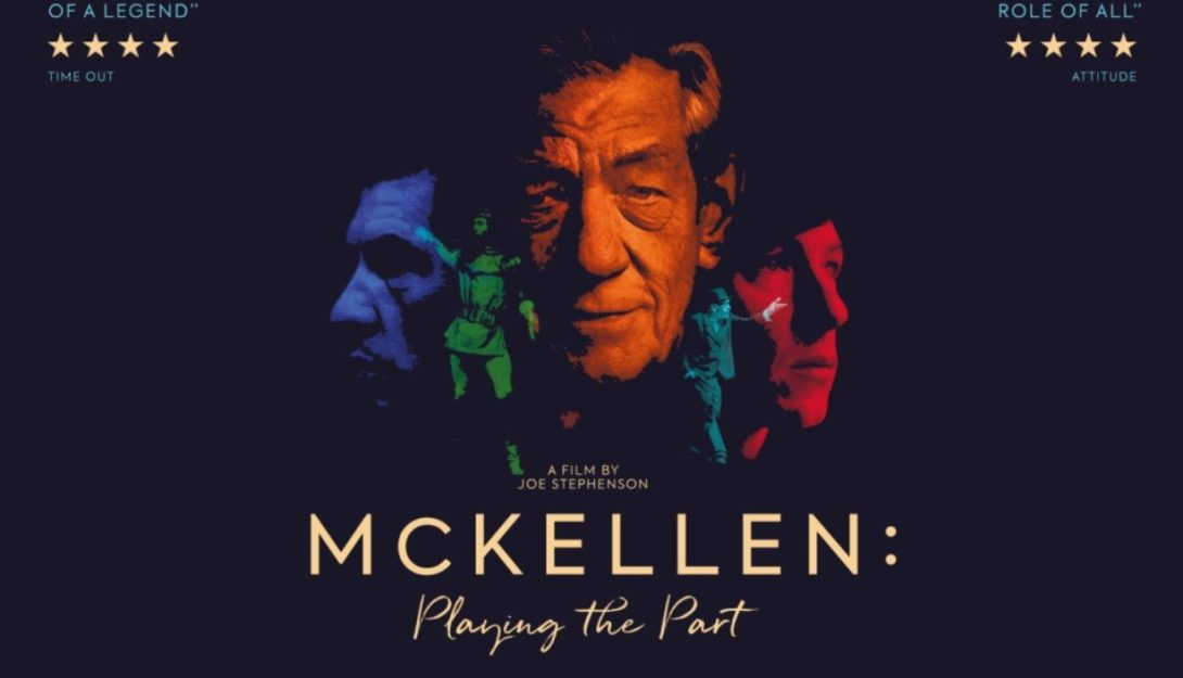 ZZ McKellen : Playing The Part (12A)