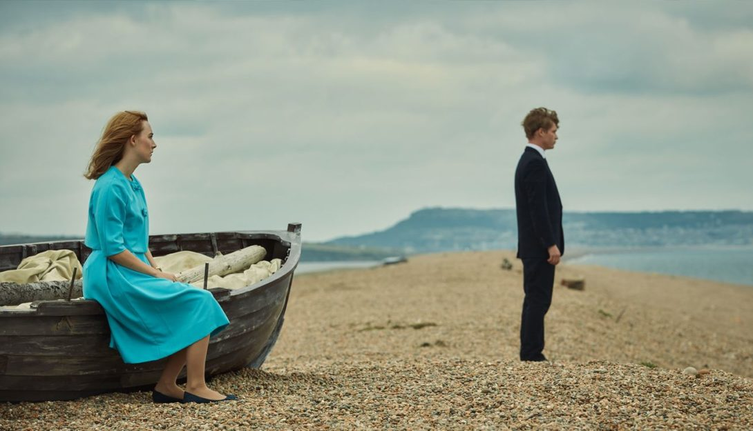 * SOLD OUT* FILM: On Chesil Beach (15) 5